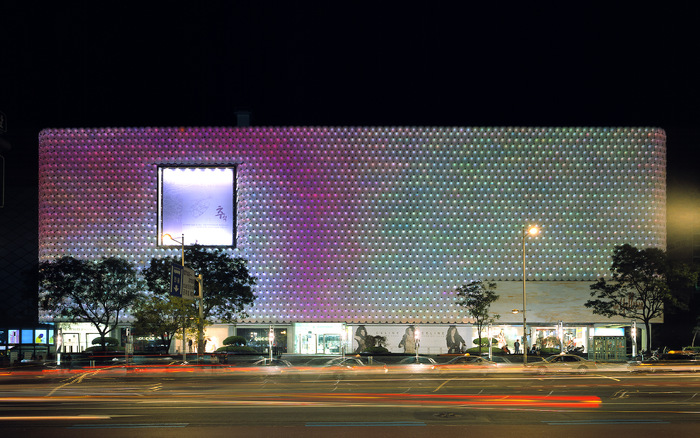 Galleria Department Store Facade - UNStudio